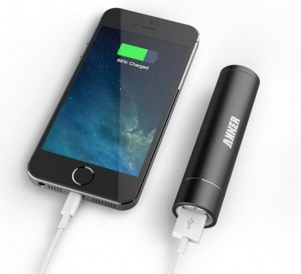17 Portable Battery Charger