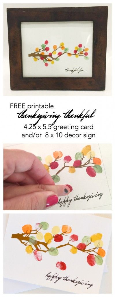 2 DIY Thanksgiving Greeting Cards