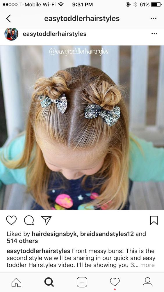 1 Super Cute Hairstyles For Little Girls