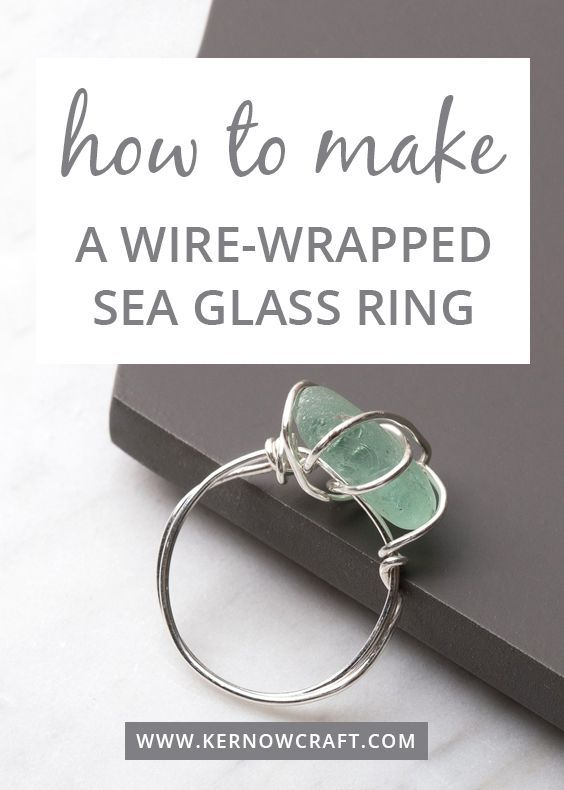 13 Wire Wrapped Sea Glass Ring Kit