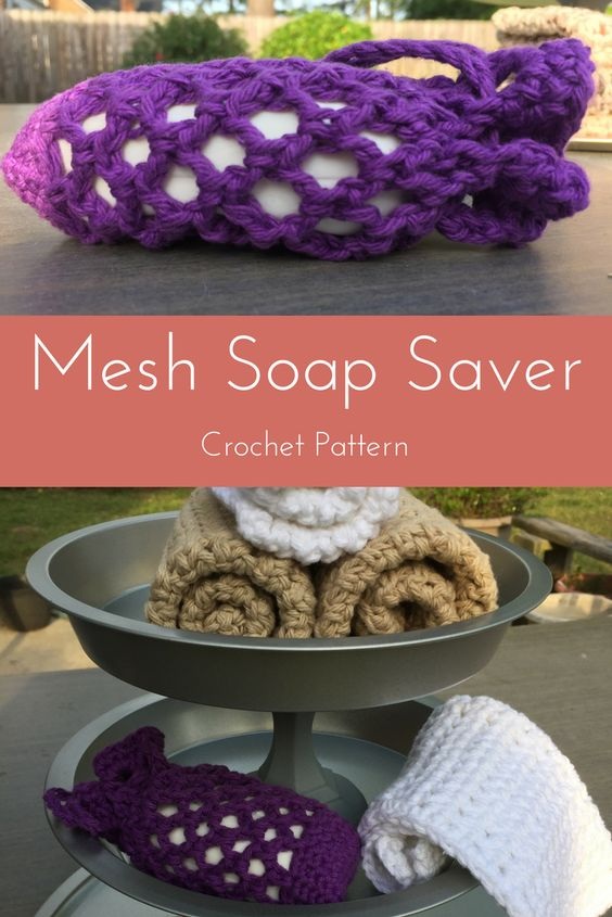22 Mesh Soap Saver Crochet Pattern