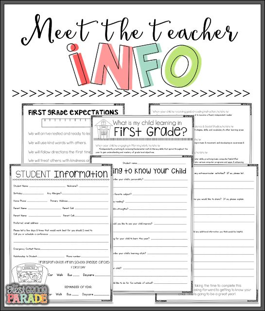 8 Meet the Teacher Freebies