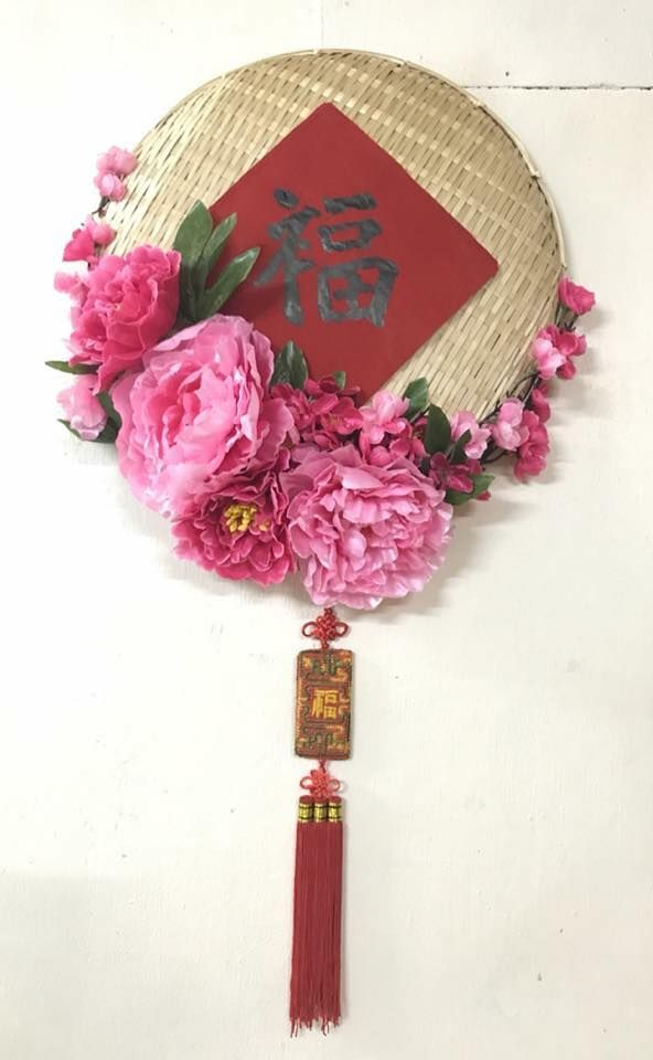2 Nice decor for Chinese New Year