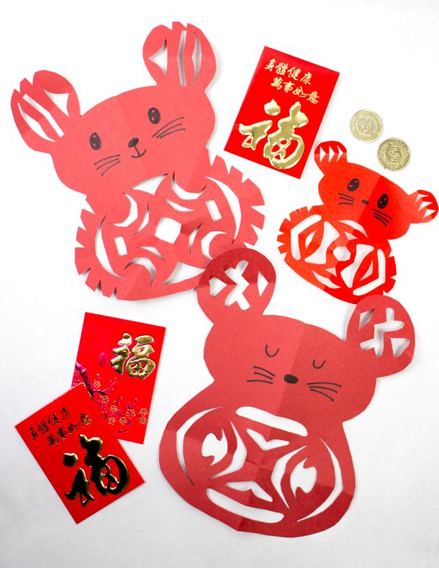 7 Chinese New Year Rat Paper Cutting Craft